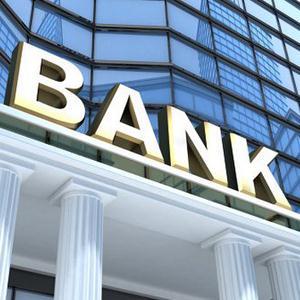 Банки Шумихи