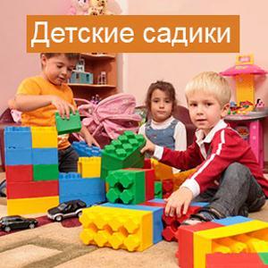 Детские сады Шумихи