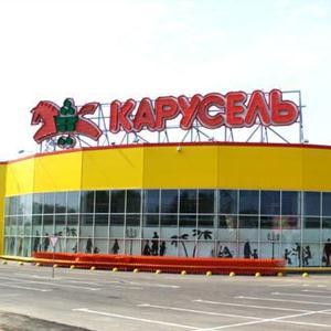 Гипермаркеты Шумихи