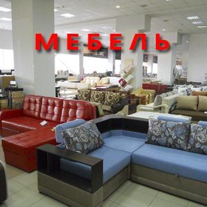 Магазины мебели Шумихи