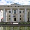 Дворцы и дома культуры в Шумихе