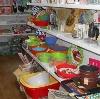 Магазины хозтоваров в Шумихе