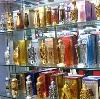 Парфюмерные магазины в Шумихе