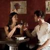 Рестораны, кафе, бары в Шумихе
