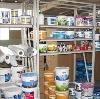 Строительные магазины в Шумихе