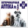 Ветеринарные аптеки в Шумихе