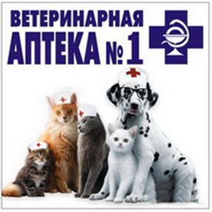 Ветеринарные аптеки Шумихи